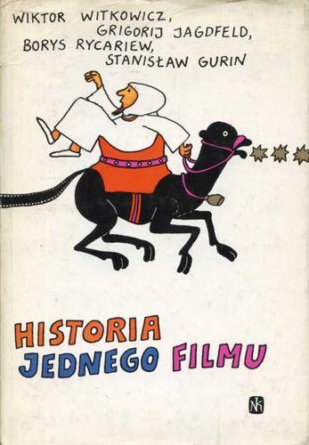 Historia jednego filmu